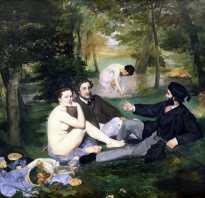 Моне обед на траве. «Завтрак на траве» Мане: история создания картины