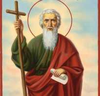 Где проповедовал апостол андрей. Святой апостол андрей первозванный