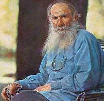Известные литераторы. Самые известные русские писатели и их произведения