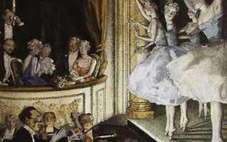 Танцовщицы 19 века. История русского балета: возникновение и прогресс