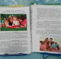 Список литературы для чтения детям 4 5. Художественная литература для детей