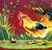 Петушок и бобовое зернышко. Бобовое зернышко — русская народная сказка