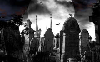Записи с меткой «мертвецы. Мистические истории про кладбище и покойников