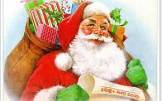 Происхождение имени санта клаус. Как выглядит Санта Клаус и где он живет
