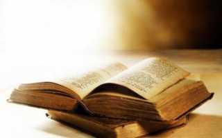 Древнерусская литра. Когда возникла древнерусская литература и почему