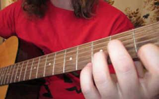 Уроки обучения игры на гитаре. Как научиться играть на гитаре — этапы обучения