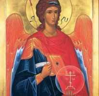 Архангел Михаил: молитва на каждый день. Как молиться Архангелу Михаилу