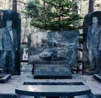 Надгробия авторитетов. Неизвестная красавица бандитского кладбища