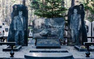 Памятники криминальным авторитетам. Неизвестная красавица бандитского кладбища
