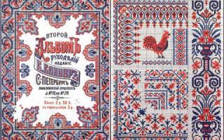 Традиционные русские узоры. Русский орнамент: трафареты, которые легко сделать самому