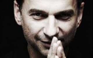 Дэйв гаан биография. Страсти Дэйва: жизненные ценности лидера Depeche Mode