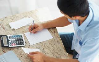 Как рассчитать годовую ставку по кредиту. Расчет годовых процентов