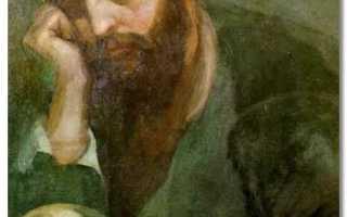 Философ халиль джебран о материализации мысли. Затем с грудным младенцем на руках