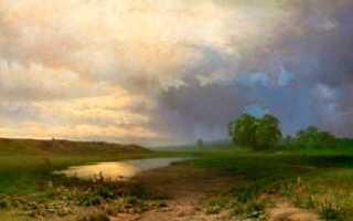 Описание картины «Мокрый луг» Ф. Сочинение по картине «Мокрый луг» Ф
