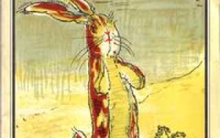 Сказки из детства с совсем недетским смыслом. «Плюшевый Кролик», Марджери Уильямс