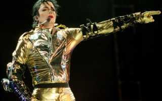 Знаменитые эстрадные певцы мира. Какой певец самый знаменитый в мире