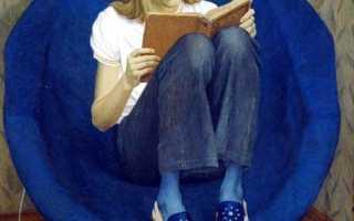 Портрет милы история создания. Сочинение-описание по картине В.И