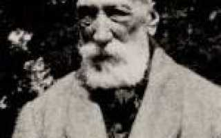 Роман франса. Анатоль Франс: биография, личная жизнь, творчество, фото