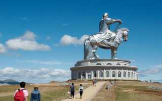Кто в монголии на памятнике. А теперь зададимся логичными вопросами