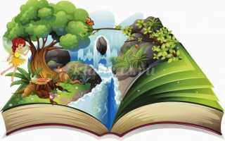 КВН по сказкам «Путешествие в страну сказок. Квн по сказкам для начальной школы