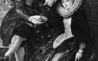 Живопись рубенса эпоха. Стиль живописи Барокко в творчестве Рубенса
