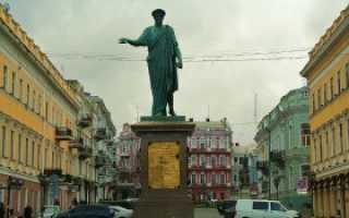 История создания памятника дюку де ришелье. Одесса и ее достопримечательности
