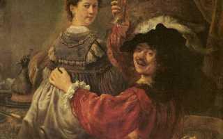 Портреты рембрандта. Величайшие шедевры, созданные перед смертью