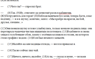 Из самовара пар валил произведение. Пример сочинения ЕГЭ по тексту Л.Н