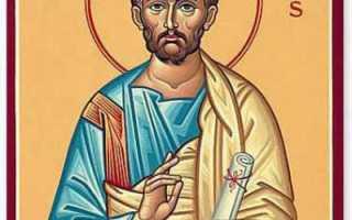 Апостол варнава,орион и клан ноги у черепашек ниндзя — плеядеянец.