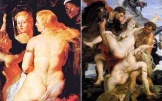 Рубенс его картины. Женщины с полотен Рубенса: гротеск или щедрость природы