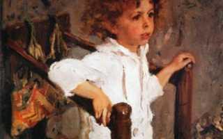Портрет мики морозова описание картины. Описание картины Серова «Мика Морозов