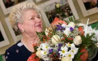 Проводы на пенсию женщины: шуточный сценарий от коллег. Сценарий проводов на пенсию