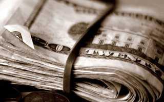 Секреты успеха миллионеров, великих людей. Секреты и правила жизни миллионеров