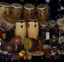 Какие есть ударные музыкальные инструменты. Ударные инструменты