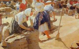 Воспевание труда художниками яблонской хлеб. Утро и хлеб татьяны яблонской
