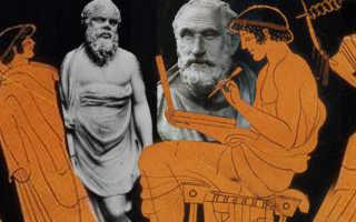 Культура древней греции кратко по периодам. Обычаи и традиции Греции