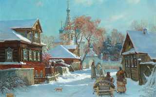 Художественная галерея на тему рождество. Рождество в русской живописи