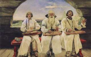 Когда возник фольклор. Русский фольклор: происхождение и место в русской культуре