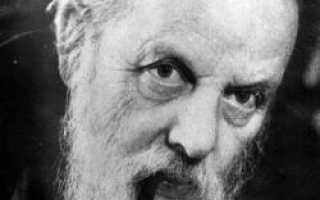 Бажов биография кратко. Павел бажов — биография, фото, книги, личная жизнь писателя