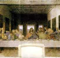 Картина тайная вечеря леонардо. Да винчи леонардо, «тайная вечеря»