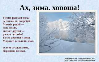 Русские художники о зиме для детей. Зимние пейзажи выдающихся художников