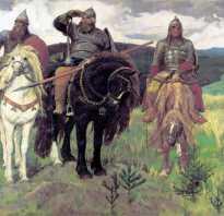 Что такое фольклор и какие жанры он включает. Русский народный фольклор