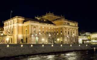 Оперные театры мира. Королевский оперный театр, Стокгольм, Швеция