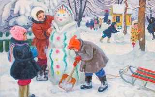 Иллюстрации на тему зимние забавы. Зимние забавы картинки для детей