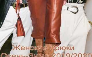 Мода осень зима основные. Зауженные брюки с высокой талией. Пальто в стиле милитари.