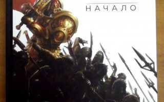 Персонажи древней Руси, которыми мы их ещё не видели. Иллюстрации Романа Папсуева