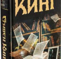 Известные романы и их авторы. Самые лучшие книги современных писателей
