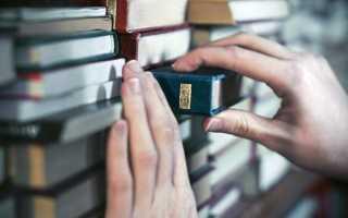 Писатели художественной литературы. Значение художественной литературы