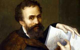 Творения микеланджело буонарроти. Интересные факты о микеланджело буонарроти