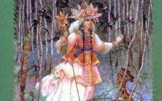 Найти придания по литературе. Читать онлайн книгу «Русские легенды и предания